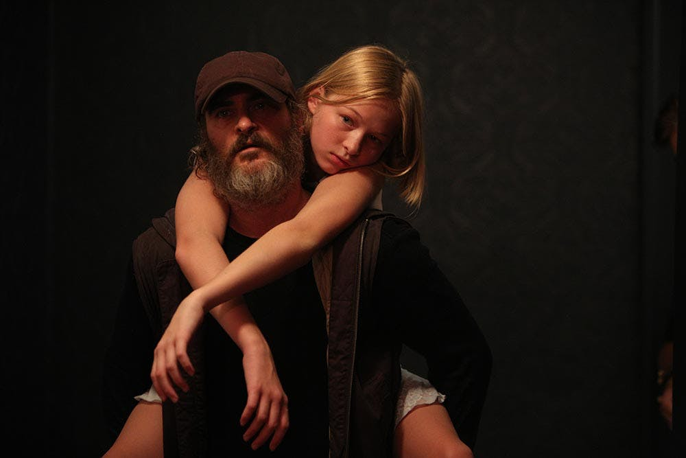 You were never really here still 1